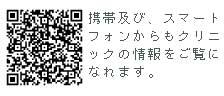 秋元眼科クリニック モバイルサイトQRコード